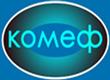 КОМЕФ